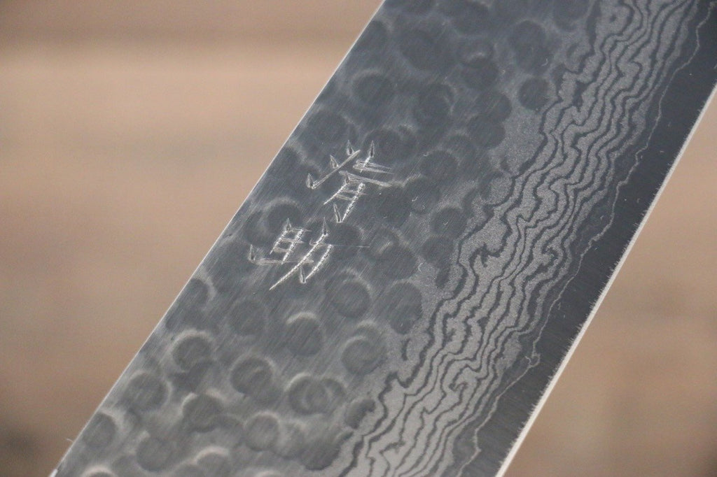 Seisuke 17 Layer Damascus Hammered Japanese Chef Kitchen Knife 240mm