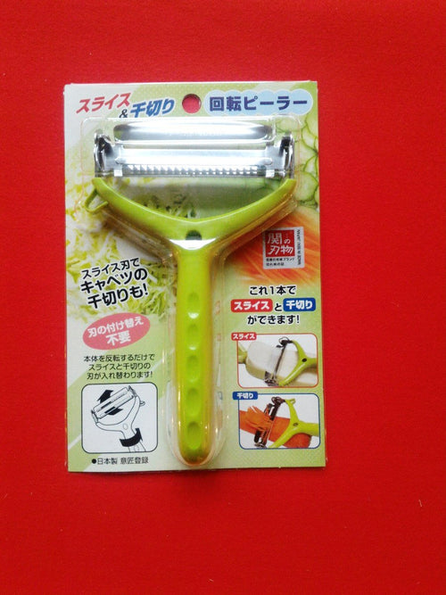 Vegetable Peeler (large) - Japanny - Best Japanese Knife
