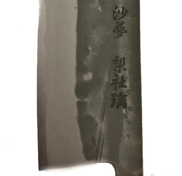 Name Engraving Service - Japanny - Best Japanese Knife