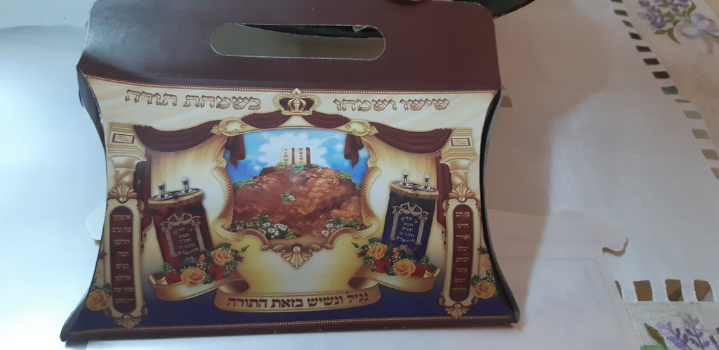 NEW SIMCHAT TORAH BOX (FOR GOODIES) -  - Sukkahmart South Africa