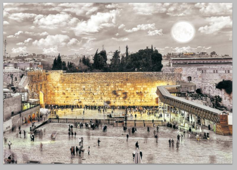 NEW Banner poster on canvas 150x75cm of The Kotel - decorations - Sukkahmart South Africa