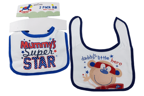 Baby 6pc Net Bag Gift Set - Hippo - NB-6 Months (P16133)