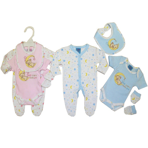 Baby 5 pcs Gift Set - Top of the World 0-6 Months (GP-25-0762)