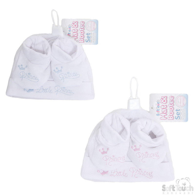 WHITE BABY HAT & BOOTEE SET - LITTLE PRINCE/PRINCESS (NB-3MONTHS) HB26