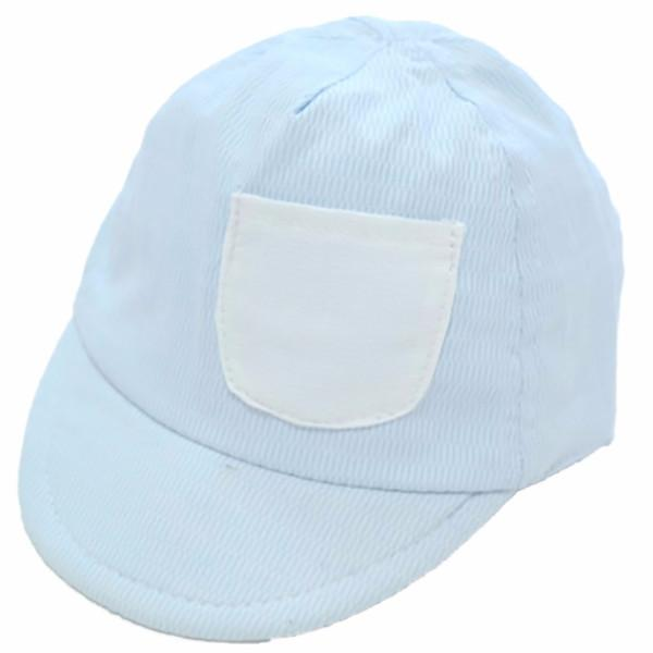 Sky Blue Cap with a small Pocket (0103)