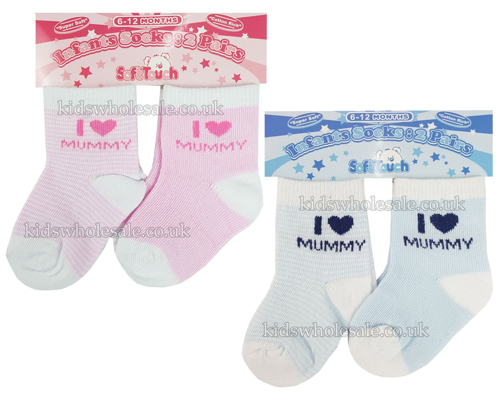 "2 PACK ""I Love Mummy"" COMPUTER SOCKS: S250-M"