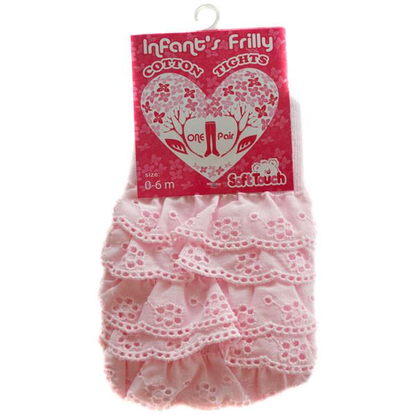 Infants Pink Frilly Tights: T24-P - Kidswholesale.co.uk