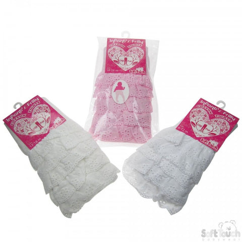 "SOFT TOUCH """" I LOVE MUM""""//"""" I LOVE DAD"""" BABY FRILLY COTTON TIGHTS"