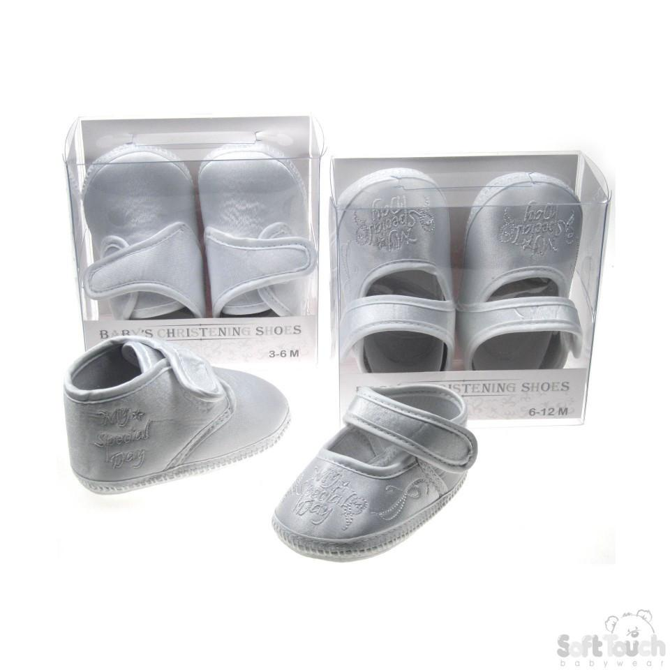 "MY SPECIAL DAY"" SATIN CHRISTENING SHOES: B96-W"