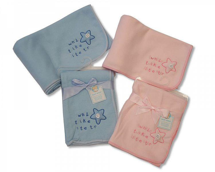 Baby Wrap - Twinkle, Twinkle. Little Star