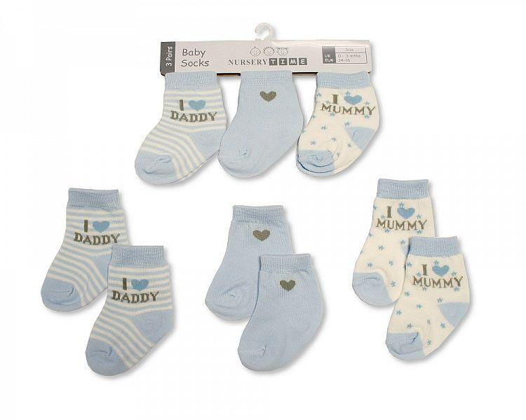 Baby Boys Socks - I Love Mummy/Daddy - 0-6M (BW-61-2196)