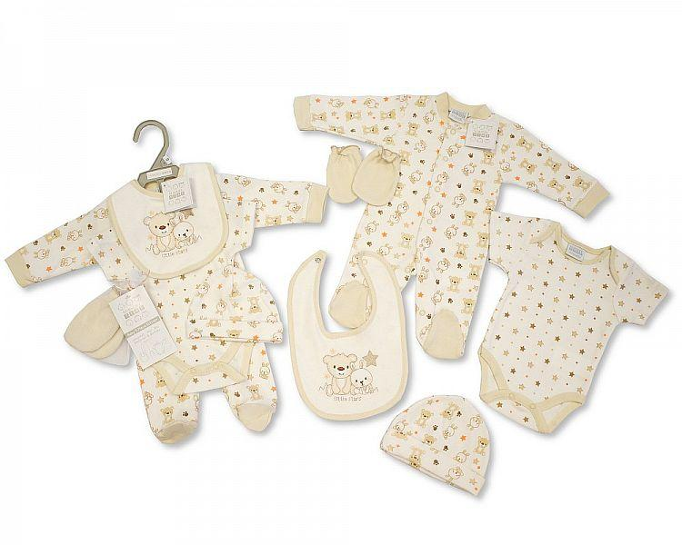 Baby 5 pcs Gift Set - Little Stars - 0-6 Months (GP-25-0736)