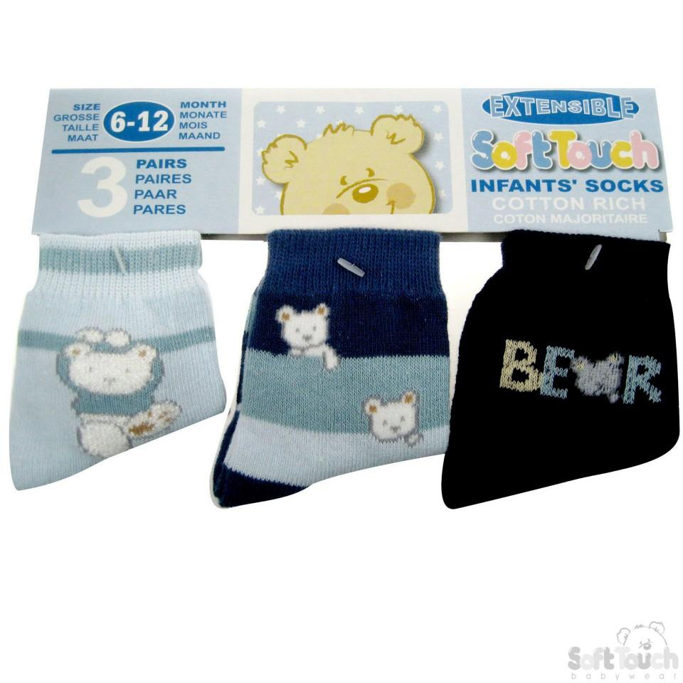 BOYS 3 PACK EXTENSIBLE SOCKS: S128