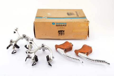 NEW Shimano Dura Ace #B-210 / BA-100 Brake Set from 1973-1979 NOS/NIB