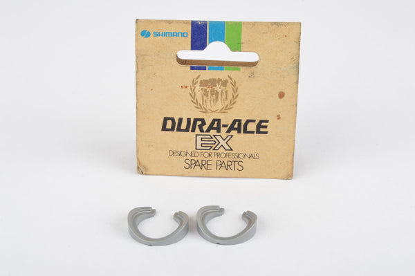 NOS/NIB Shimano Dura Ace EX Gear Lever / Shifter Cover for Braze Axle (A-Type), from the 1980s