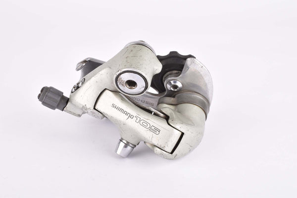 Shimano 105 #RD-1056 8-speed rear derailleur from 1994