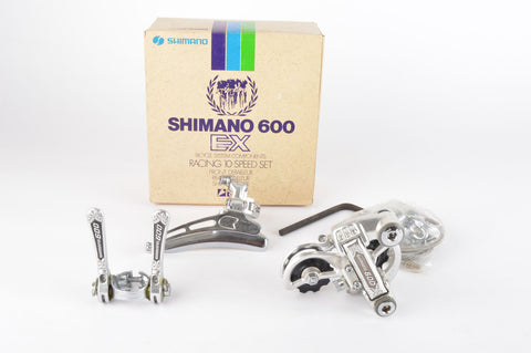 NOS Shimano #6200 600 EX Arabesque Gearshifting Set from 1978-82 NIB