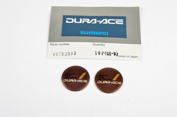 NOS Shimano Dura-Ace #7400 Replacement Sticker Set (2 pcs) from 1992