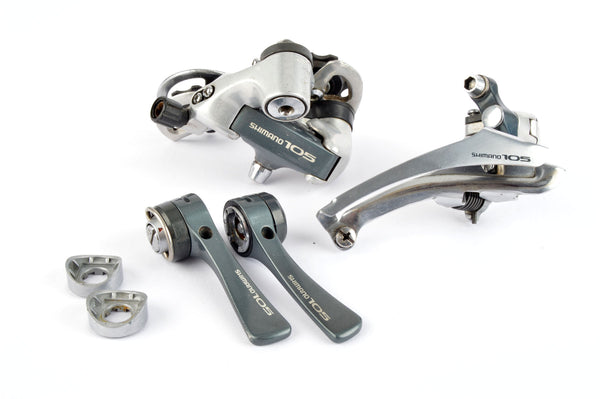 Shimano 105 #RD-1051 #FD-1051 #SL-1051 Shifting Set from 1986/88