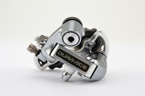 Shimano Dura-Ace #RD-7402 8-speed short cage rear derailleur from 1994