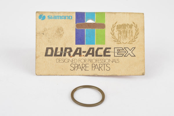 NOS/NIB Shimano Dura Ace AX Pedal Body Side Dust Cap, from 1982