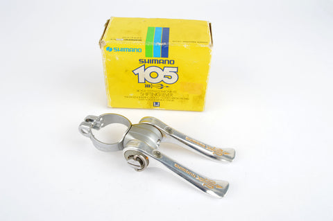 NOS Shimano 105 Golden Arrow #SL-A105BB clamp-on shifters from 1983 NIB