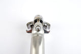 NEW Suntour Superbe Pro #SP-SB00-S Seatpost in 26.8 diameter from the 1980s - 90s NOS/NIB