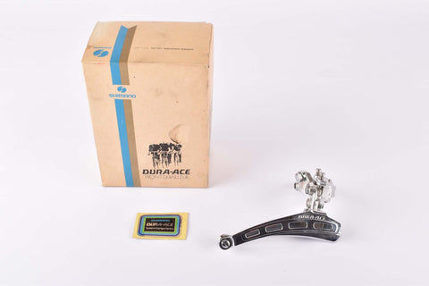 NOS/NIB Shimano Dura-Ace #EA-100 first Gen. clamp-on front derailleur from 1976/77