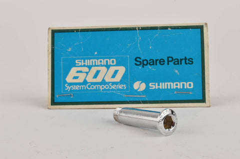 NOS Shimano 600 EX Arabesque #5410800 replacement rear derailleur part