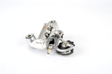 Shimano 105 Golden Arrow Front + Rear Derailleur Set from 1982/83