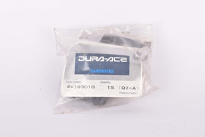 NOS Shimano Dura-Ace #4189010 Pedal Reflector Unit / Kit for PD-7401 Pedals