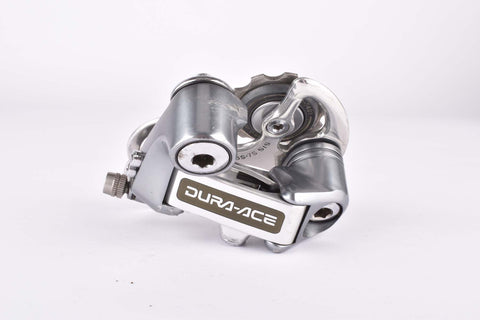 Shimano Dura-Ace #RD-7401 6-speed / 7-speed rear derailleur from 1987