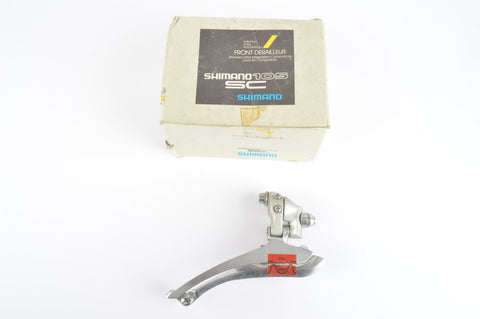 NEW Shimano 105 #FD-1056 braze-on front derailleur from 1993 NOS/NIB