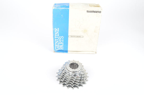 NEW Shimano #CS-HG70 8-speed cassette 12-21 teeth from the 1990s NOS/NIB