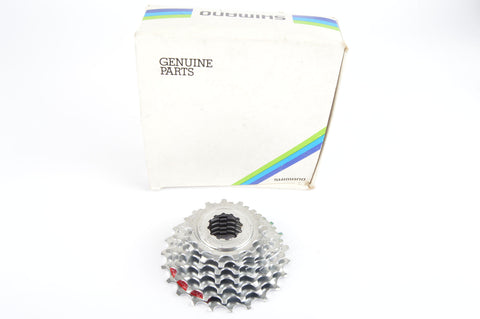 NEW Shimano #CS-HG70 7-speed cassette 13-23 teeth from the 1990s NOS/NIB
