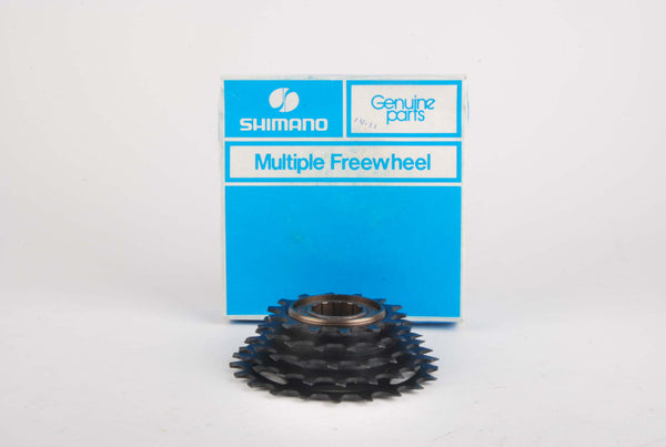 NEW Shimano #12681040 5-speed UG freewheel, 14-22, from the 1980s NOS/NIB