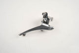 New Shimano 105 #FD-1050 front derailleur from 1989 NOS