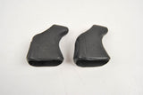 New Campagnolo Super Record / Record brake lever hoods NOS