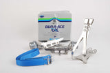 NEW Shimano Dura-Ace AX # PD-7300 pedals, including toeclips and straps from 1981-84 NOS/NIB