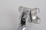 NEW Campagnolo Chorus Aero (1st Generation) seatpost in 26,6 diameter from 1987-90s NOS/NIB