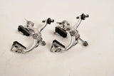 Campagnolo Super Record 4061 Brake Calipers, first version