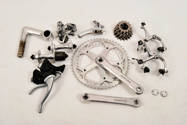 Shimano Dura Ace 7400 Groupset 1985-1991