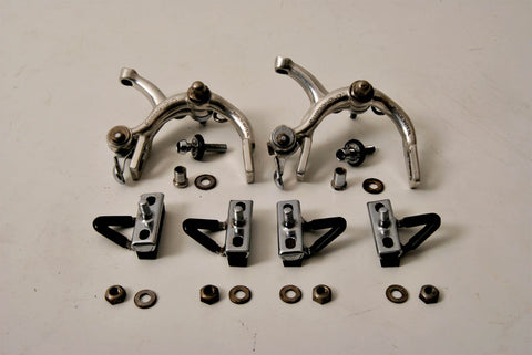 Campagnolo 2040 Record Brake Calipers, short reach