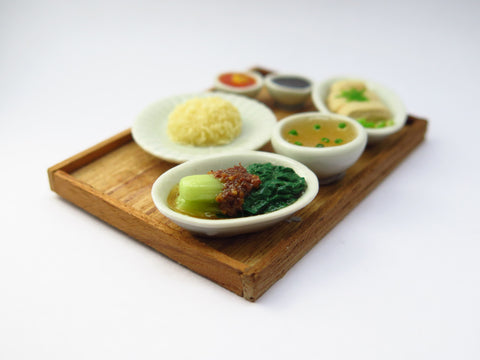 Miniature Singapore Hainanese Chicken Rice Set By Miniature Asian Chef