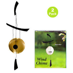 FlashSpree.com: 2-Pack Asian Metal & Wood Wind Chime by FlashSpree