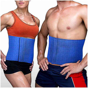 FlashSpree.com: Adjustable Waist Trimmer Belt by Handy Helpers