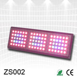 LED Head Grow Lights Official Herifi Image - Herifi - ZS002 - 180 Watts - Panel - 2