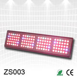 LED Head Grow Lights Official Herifi Image - Herifi - ZS003 - 240 Watts - Panel - 2