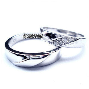 Ever After Love Couples Ring for Men .925 Sterling Silver Zirconium Diamond