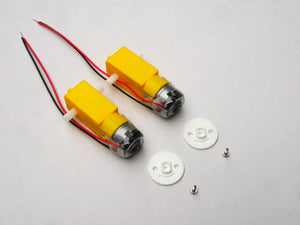 Two Smartibot DC Motors